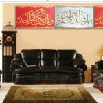 Modern Islamic Panel Oil Painting Canvas Surah Ikhlas Arabic