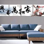 Home Decoration Font Painting Picture Frame Lengthen