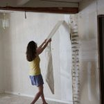 How Remove From Unprimed Drywall