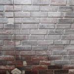 Paint Ideas Interior Brick Walls