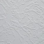 Texture Ceiling Sand Spray Textured Repair Products Aiomp