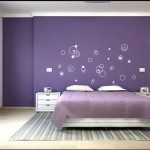 Unique Bedroom Wall Paint Ideas Decorate