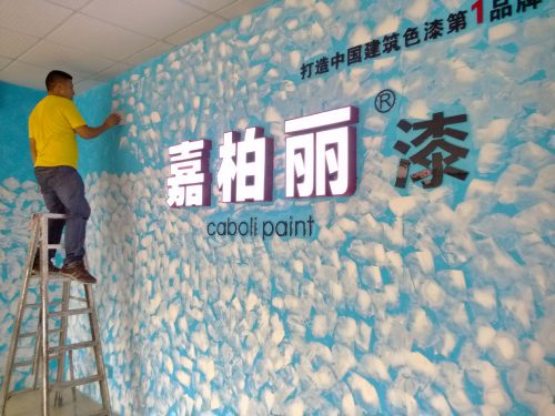 Washable Paint Interior Walls Waterproof Wall Humid